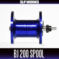 [DAIWA genuine product] SLPW BJ200 Spool BLUE for 17 SALTIGA BJ 200, 15 CATALINA BJ 200