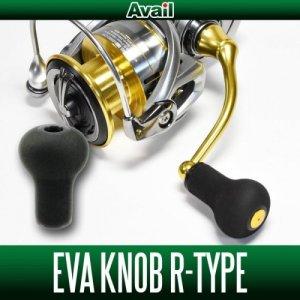Photo1: [Avail] EVA Handle Knob Type-R - 1 piece *HKEVA