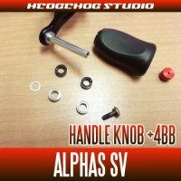 [DAIWA] Handle Knob Bearing kit for ALPHAS SV (+4BB)