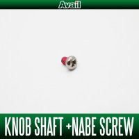 [Avail] Handle Knob Fixing Screw