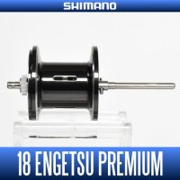 [SHIMANO genuine product] 18 ENGETSU -炎月- Premium Spare Spool (Seabream Fishing called TAIRABA)