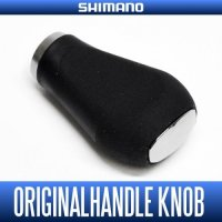 [SHIMANO genuine product] Yumeya 18 handle knob paddle S HKRB