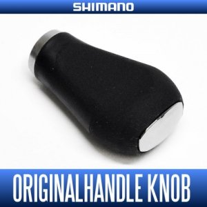 Photo1: [SHIMANO / Yumeya] 18 STELLA Handle Knob Paddle S *HKRB