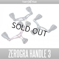 [34 / THIRTY FOUR] ZEROGRA DOUBLE HANDLE 3 (for Spinning reel)