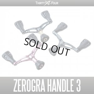 Photo1: [34 / THIRTY FOUR] ZEROGRA DOUBLE HANDLE 3 (for Spinning reel)