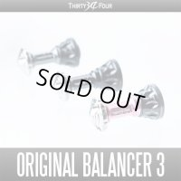 [34 / THIRTY FOUR] Original Balancer 3 (for Spinning reel) *SPDACAP *SPSHCAP