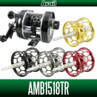 [Avail] ABU Microcast Spool AMB1518TR - Trout special for ABU 1500C Series