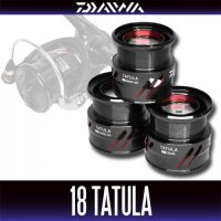 [DAIWA genuine product] 18 TATULA Spare Spool (Bass Fishing)