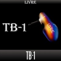 [LIVRE] TB-1 Titanium T-shaped Handle Knob for Offshore Saltwater Fishing Reel HKAL