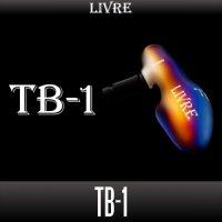 [LIVRE] TB-1 Titanium T-shaped Handle Knob for Offshore Saltwater Fishing Reel HKAL