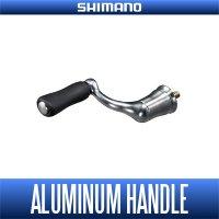 [SHIMANO genuine product] YUMEYA Aluminium Single Handle