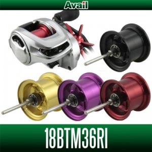 Photo1: [Avail] SHIMANO Microcast Spool 18BTM36RI for 18 Bantam MGL(Bass Fishing)
