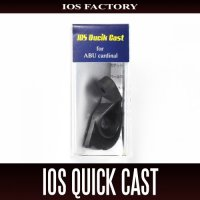 [IOS Factory] QUICK CAST for Abu Cardinal