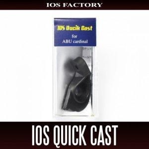 Photo1: [IOS Factory] QUICK CAST for Abu Cardinal