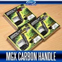 [ZPI] RMR Single Carbon Handle for Abu Garcia REVO MGX, PRM, ALX