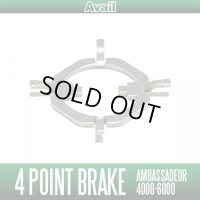 [Avail] 4-Point Brake(UC) for ABU Garcia Ambassadeur 4000-6000
