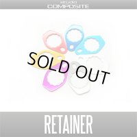 [Studio Composite] Retainer (1 piece)
