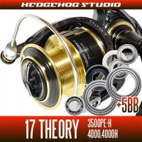 17 THEORY 3500PE-H, 4000, 4000H MAX12BB Full Bearing Kit