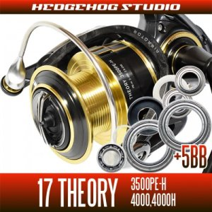 Photo1: 17 THEORY 3500PE-H, 4000, 4000H MAX12BB Full Bearing Kit