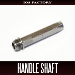 Photo1: [IOS Factory] Detachable Handle Shaft (For TD) Left Handle Only