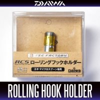 [DAIWA genuine product] RCS Rolling Hook Holder
