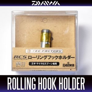Photo1: [DAIWA genuine product] RCS Rolling Hook Holder