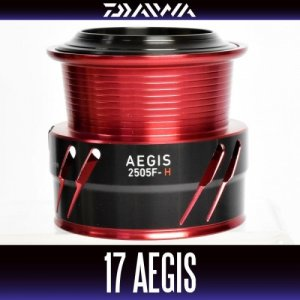 Photo1: [DAIWA genuine product] 17 AEGIS 2505F-H Spare Spool