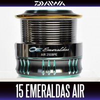 [DAIWA genuine product] 15 EMERALDAS AIR 2508PE Spare Spool