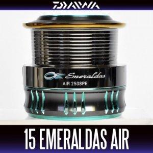 Photo1: [DAIWA genuine product] 15 EMERALDAS AIR 2508PE Spare Spool
