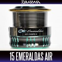 [DAIWA genuine product] 15 EMERALDAS AIR 2508PE-H Spare Spool