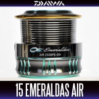 [DAIWA genuine product] 15 EMERALDAS AIR 2508PE-DH Spare Spool