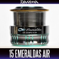 [DAIWA genuine product] 15 EMERALDAS AIR 2508PE-H-DH Spare Spool