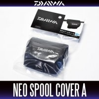 [DAIWA genuine product] NEO Spool Cover A