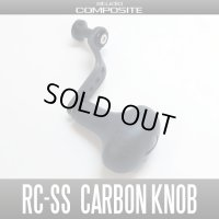 【Studio Composite】Carbon Single Handle RC-SS CARBON 【Carbon Fit Knob M Rubber Coated Model】