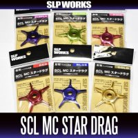 [DAIWA genuine product] SLP WORKS SCL MC Star Drag