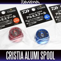 [DAIWA genuine product] Crystia WAKASAGI(Japanese Smelt) Aluminum  Spool