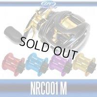 [ZPI] NRC001 M Spool (STEEZ A TW, STEEZ SV TW, ZILLION SV TW)