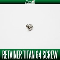 [Avail] Ti64(titanium) Screw (for fixing a handle lock retainer)