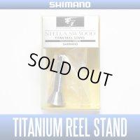 [SHIMANO genuine product] YUMEYA 08 STELLA SW Reel Stand