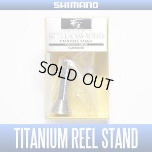 Photo1: [SHIMANO genuine product] YUMEYA 08 STELLA SW Reel Stand