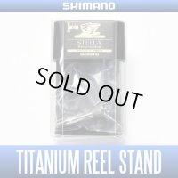 [SHIMANO genuine product] YUMEYA 14 STELLA Titanium Reel Stand