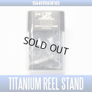 Photo1: [SHIMANO genuine product] YUMEYA 14 STELLA Titanium Reel Stand