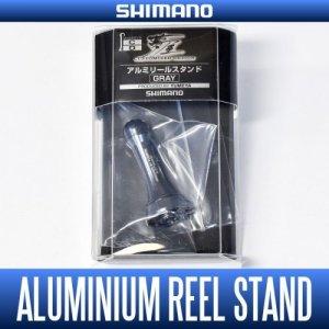 Photo1: [SHIMANO genuine product] YUMEYA Aluminum Reel Stand