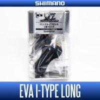 [SHIMANO genuine product] YUMEYA EVA Handle Knob I-shaped Long HKEVA