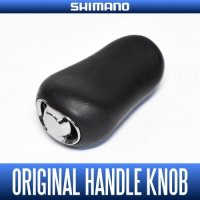 [SHIMANO genuine product] 16 ANTARES, 12 ANTARES(etc.) Original Handle Knob (for Baitcasting Reel) HKRB
