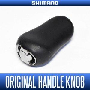Photo1: [SHIMANO genuine product] 16 ANTARES, 12 ANTARES(etc.) Original Handle Knob (for Baitcasting Reel) HKRB
