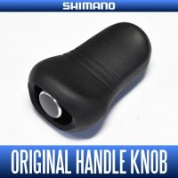 [SHIMANO genuine product] 17 EXSENCE(etc.) Original Handle Knob (for Baitcasting Reel) HKRB