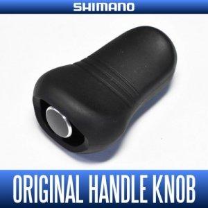 Photo1: [SHIMANO genuine product] 17 EXSENCE(etc.) Original Handle Knob (for Baitcasting Reel) HKRB