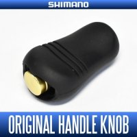 [SHIMANO genuine product] 14 CALCUTTA CONQUEST 100, 200(etc.) Original Handle Knob (for Baitcasting Reel) HKRB