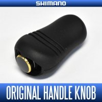 [SHIMANO genuine product] 15 CALCUTTA CONQUEST 100HG, 200HG(etc.) Original Handle Knob (for Baitcasting Reel) HKRB